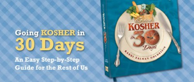 Going Kosher in 