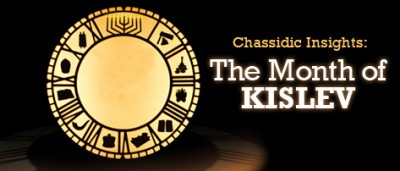 The Month Of Kislev