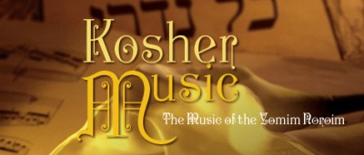 Kosher Music