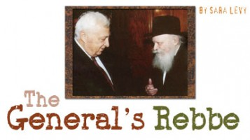 The General's Rebbe