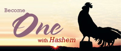 Become One With Hashem