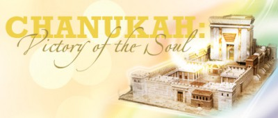 Chanukah Victory of the Soul