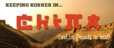 Keeping Kosher in… China