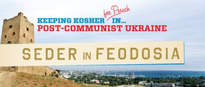 Keeping Kosher for Pesach in… Post-Communist Ukraine