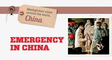 Emergency in China