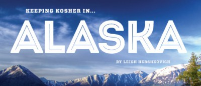 Keeping Kosher in… Alaska.