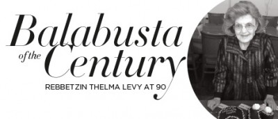 Balabusta of the Century