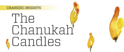 The Chanukah Candles