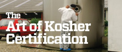 The Art of Kosher Certification