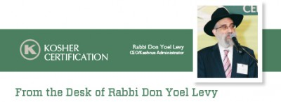 From the Desk of Don Yoel Levy