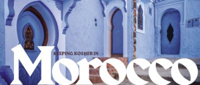 Keeping Kosher in Morocco