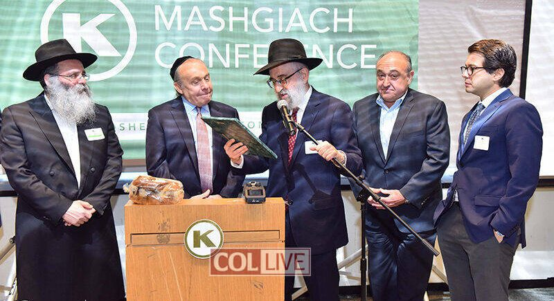 Manhattan Beer Distributors Honored at OK Kosher's Annual Mashgiach Conference