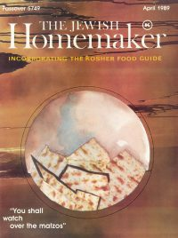 """Front Cover of """"The Jewish Homemaker"""" Magazine - Kosher Food Guide - April 1989"""