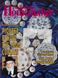 April 1992-Pesach 5752 1