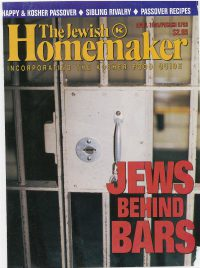 """Front Cover of """"The Jewish Homemaker"""" Magazine - Kosher Food Guide - April 1993"""