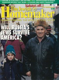 """Front Cover of """"The Jewish Homemaker"""" Magazine - Kosher Food Guide - April 1994"""