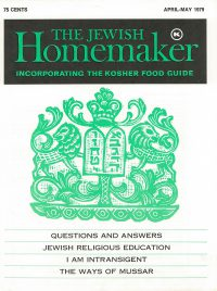 """Front Cover of """"The Jewish Homemaker"""" Magazine - Kosher Food Guide - April 1979"""