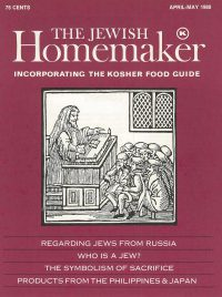 """Front Cover of """"The Jewish Homemaker"""" Magazine - Kosher Food Guide - April 1980"""