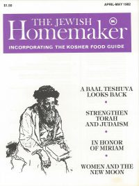 """Front Cover of """"The Jewish Homemaker"""" Magazine - Kosher Food Guide - April 1982"""