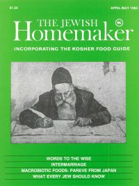 """Front Cover of """"The Jewish Homemaker"""" Magazine - Kosher Food Guide - April 1984"""