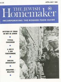 """Front Cover of """"The Jewish Homemaker"""" Magazine - Kosher Food Guide - April 1985"""