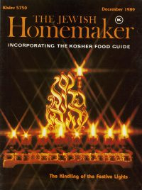 """Front Cover of """"The Jewish Homemaker"""" Magazine - Kosher Food Guide - December 1989"""