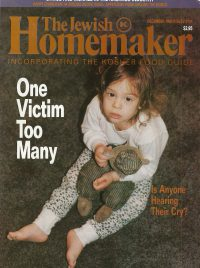 """Front Cover of """"The Jewish Homemaker"""" - One Victim Too Many - December 1993"""