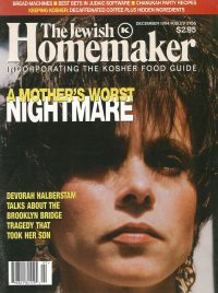 """Front Cover of """"The Jewish Homemaker"""" - A Mother's Worst Nightmare - December 1994"""