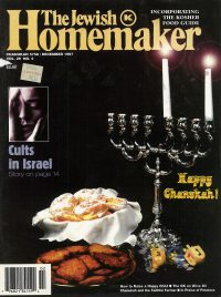 """Front Cover of """"The Jewish Homemaker"""" - Happy Chanukah - December 1997"""