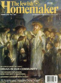 """Front Cover of """"The Jewish Homemaker"""" - Drugs in Our Community - Fall 2001"""