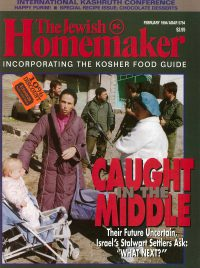 """Front Cover of """"The Jewish Homemaker"""" - Caught in the Middle - February 1994"""