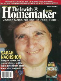 """Front Cover of """"The Jewish Homemaker"""" - Sarah Nachshon - February 1996"""