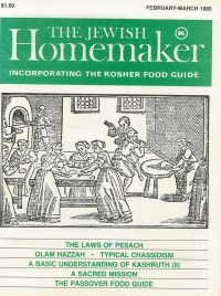 """Front Cover of """"The Jewish Homemaker"""" Magazine - Kosher Food Guide - February 1985"""