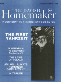 """Front Cover of """"The Jewish Homemaker"""" Magazine - The First Yahrzeit - February 1988"""