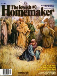 """Front Cover of """"The Jewish Homemaker"""" Magazine - June 1999"""