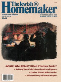 """Front Cover of """"The Jewish Homemaker"""" Magazine - June 2000"""