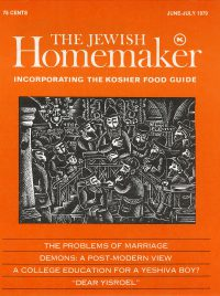 """Front Cover of """"The Jewish Homemaker"""" Magazine - Kosher Food Guide - June 1979"""