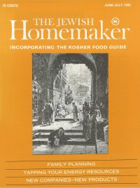 """Front Cover of """"The Jewish Homemaker"""" Magazine - Kosher Food Guide - June 1980"""