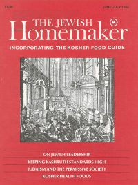 """Front Cover of """"The Jewish Homemaker"""" Magazine - Kosher Food Guide - June 1982"""