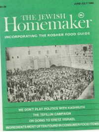 """Front Cover of """"The Jewish Homemaker"""" Magazine - Kosher Food Guide - June 1985"""