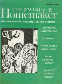 """Front Cover of """"The Jewish Homemaker"""" Magazine - Kosher Food Guide - June 1986"""