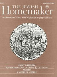 """Front Cover of """"The Jewish Homemaker"""" Magazine - Kosher Food Guide - June 1987"""