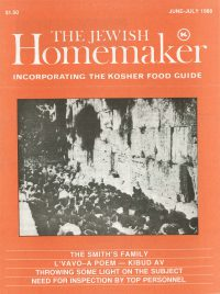 """Front Cover of """"The Jewish Homemaker"""" Magazine - Kosher Food Guide - June 1988"""
