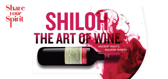 """""""Share Your Spirit: Shiloh, The Art Of Wine: Ancient Roots, Modern Winery"""" With An Image Of A Bottle Of Red Wine"""