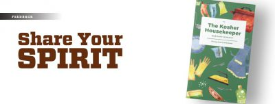 Share Your Spirit – Pesach 5777