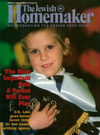 """Front Cover of """"The Jewish Homemaker"""" Magazine - Role of a Parent - March 1992"""