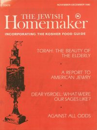 """Front Cover of """"The Jewish Homemaker"""" Magazine - Kosher Food Guide - December 1980"""