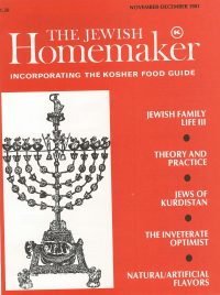 """Front Cover of """"The Jewish Homemaker"""" Magazine - Kosher Food Guide - December 1981"""