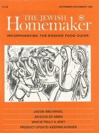 """Front Cover of """"The Jewish Homemaker"""" Magazine - Kosher Food Guide - December 1982"""