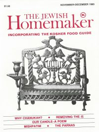 """Front Cover of """"The Jewish Homemaker"""" Magazine - Kosher Food Guide - December 1983"""